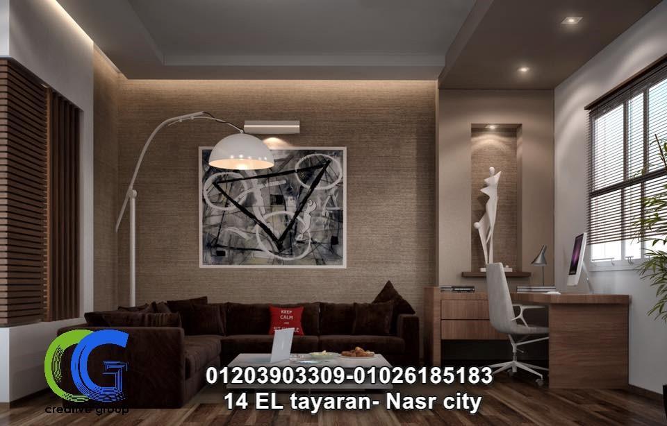 شركة ديكورات منازل – كرياتف جروب للديكور (01203903309) 711528780