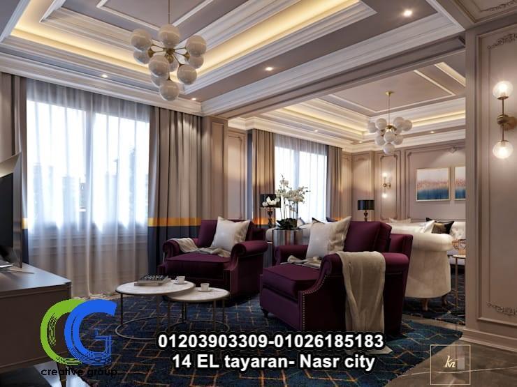 تصميم داخلى وخارجى - افضل شركة ديكور -01203903309 381056957