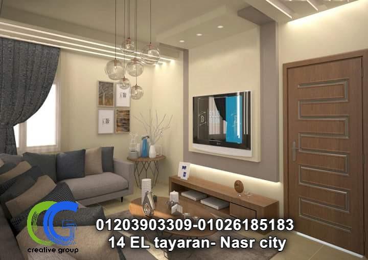 شركة تصميم ديكورات- كرياتف جروب ( للاتصال 01203903309 )    763416374