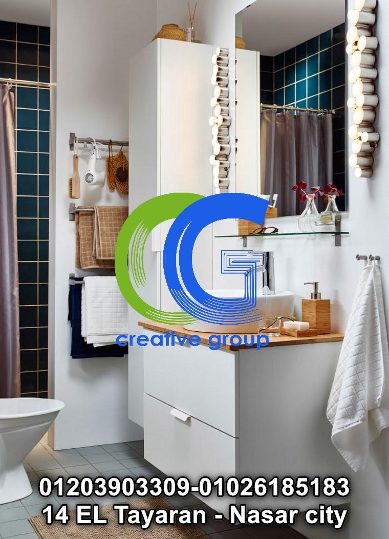 معرض وحدات حمام التجمع – كرياتف جروب –01203903309 431332507
