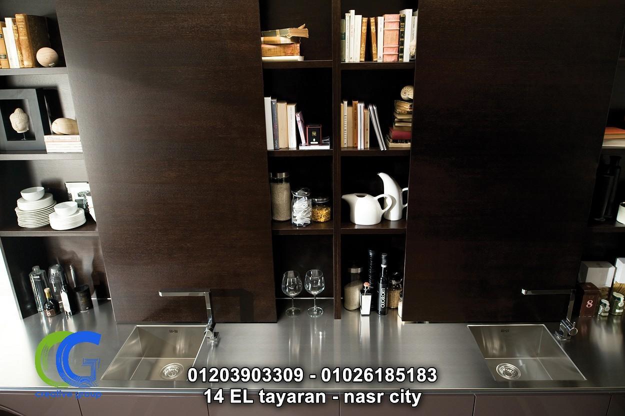شركة مطابخ خشب – كرياتف جروب للمطابخ  ( للاتصال 01026185183 )   771890522