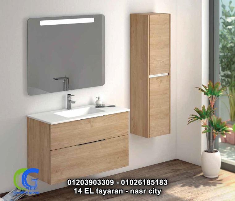 وحدات حمام خشب متميزة – للاتصال 01026185183 400337766