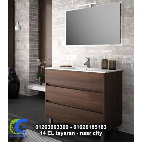 وحدات حمام خشب متميزة – للاتصال 01026185183 725548973