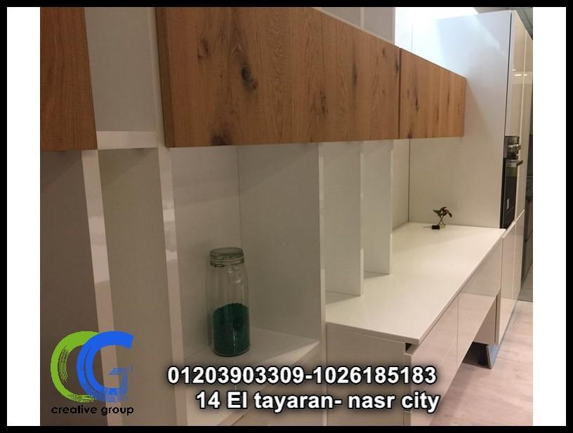 شركة مطابخ في مصر - كرياتف جروب للمطابخ  01203903309  385041438