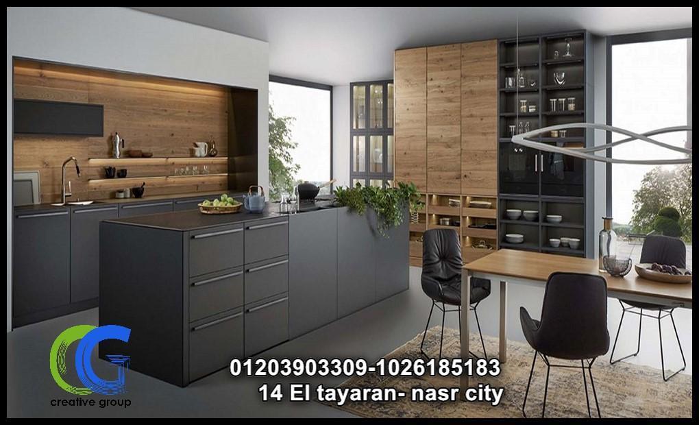 شركة مطابخ في مصر - كرياتف جروب للمطابخ  01203903309  439285379