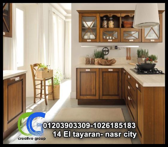 مطبخ خشب ( اسعار مميزة )- كرياتف جروب 01203903309   101095283