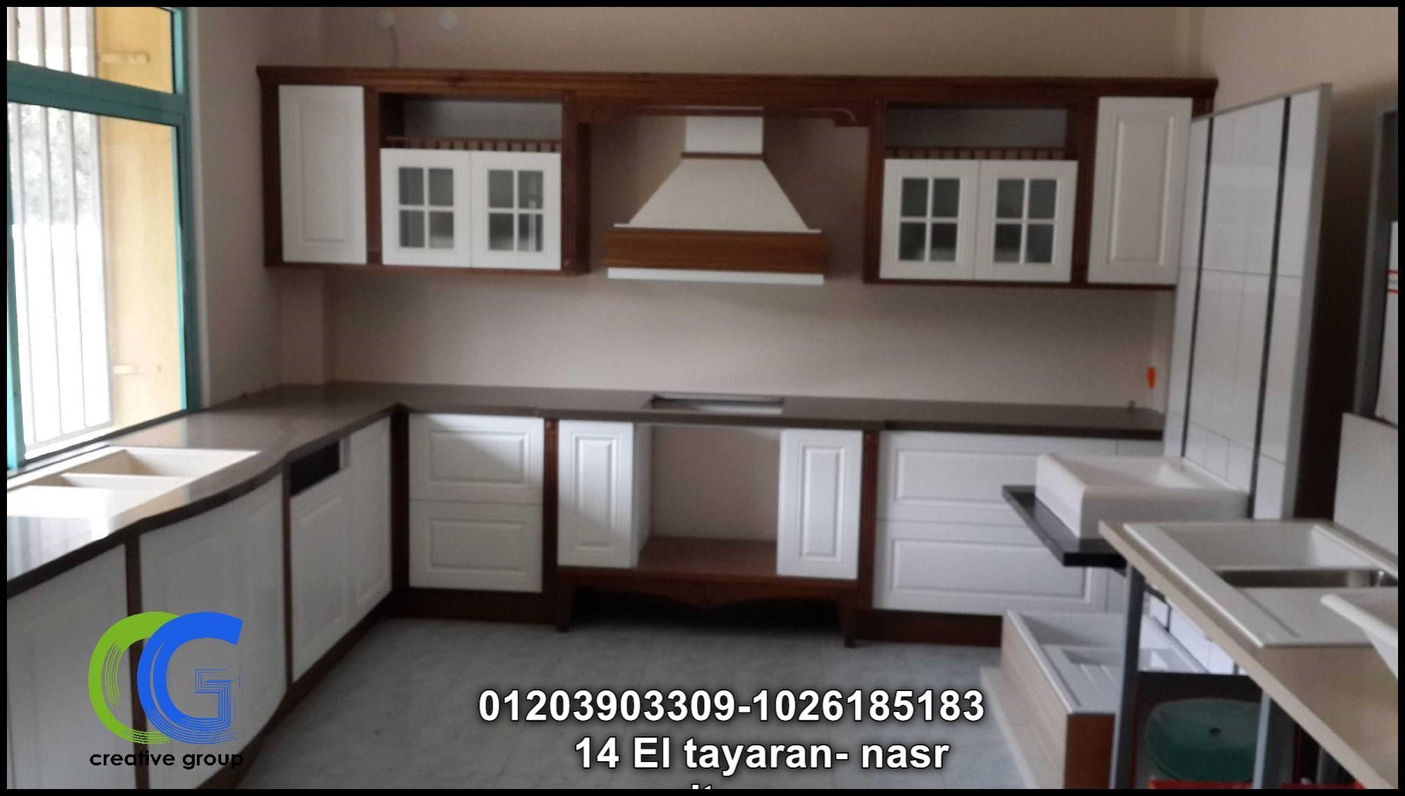 مطبخ خشب ( اسعار مميزة )- كرياتف جروب 01203903309   704504397