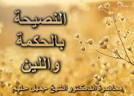 مسابقة دعوة لمكارم الأخلاق في القرآن1442هـ 606611188