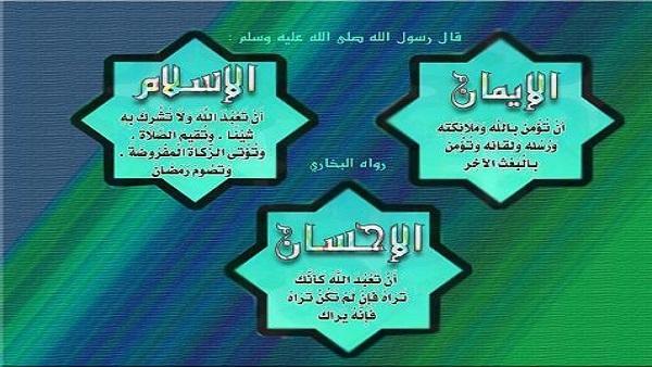 مسابقة دعوة لمكارم الأخلاق في القرآن1442هـ 773360302