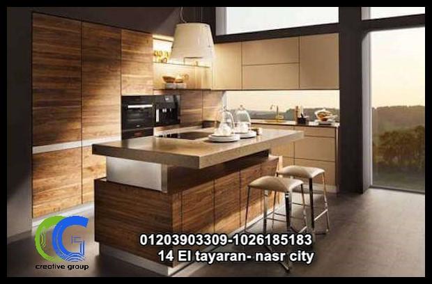 تصميم مطابخ في مصر – اسعار مميزة – كرياتف جروب   ( للاتصال  01026185183)  753836523