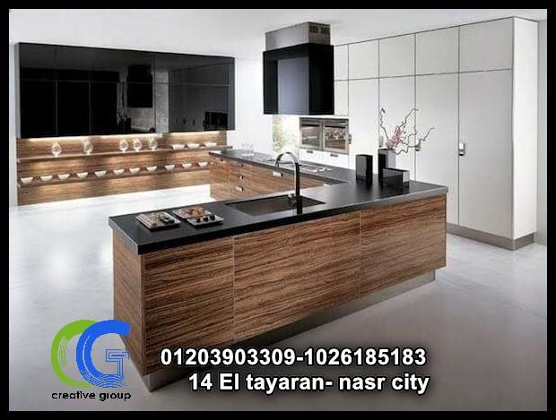 تصميم مطابخ في مصر – اسعار مميزة – كرياتف جروب   ( للاتصال  01026185183)  885727427