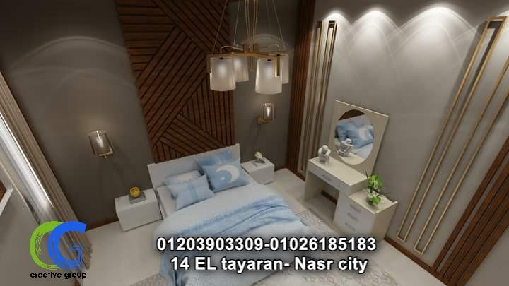 ديكورات فى مصر الجديده - كرياتف جروب ( للاتصال 01203903309 )  147622158