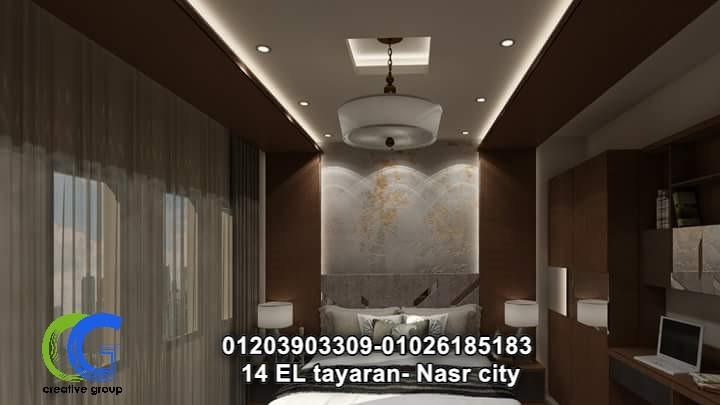 ديكورات فى مصر الجديده - كرياتف جروب ( للاتصال 01203903309 )  841443955