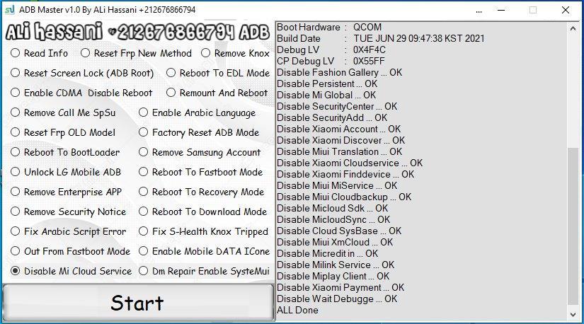 تحذير جميع الأعضاء من تنزيل أداة ADB Master v1.0 Free
