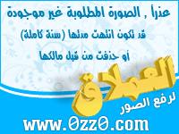 عااااجل الحقوااا تم كسر شفرة الجزيرة الرياضية شاهدوها الان عبر الجهاز